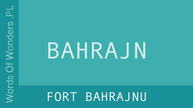 wow Fort Bahrajnu