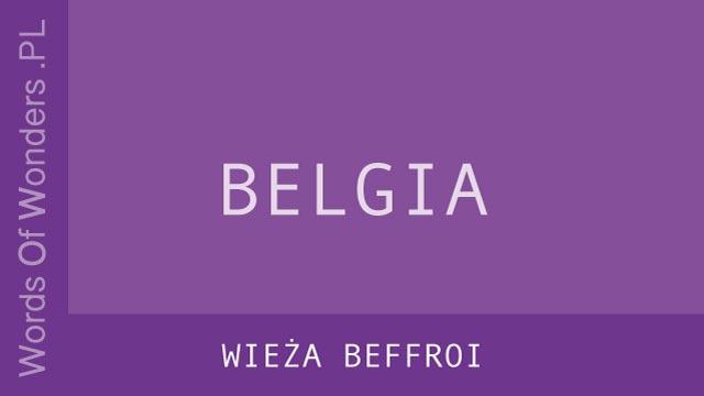 wow Wieża Beffroi