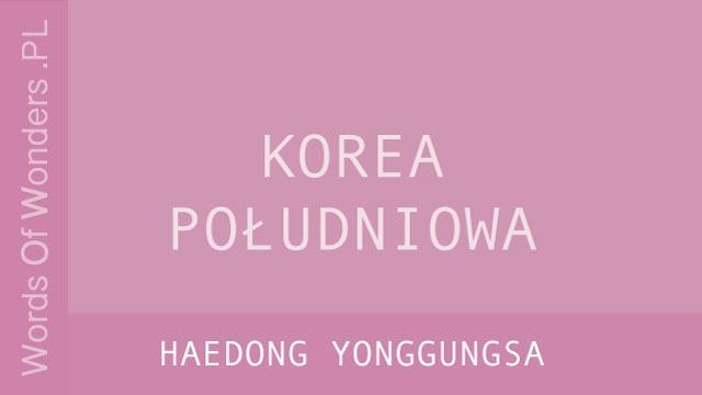 wow Haedong Yonggungsa