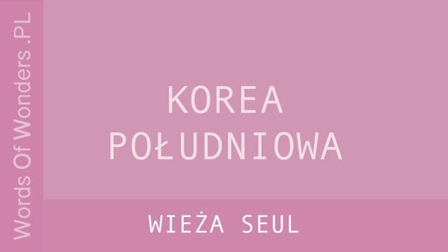 wow Wieża Seul