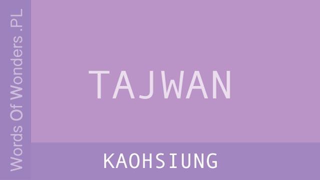 wow Kaohsiung