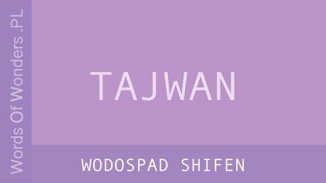 wow Wodospad Shifen