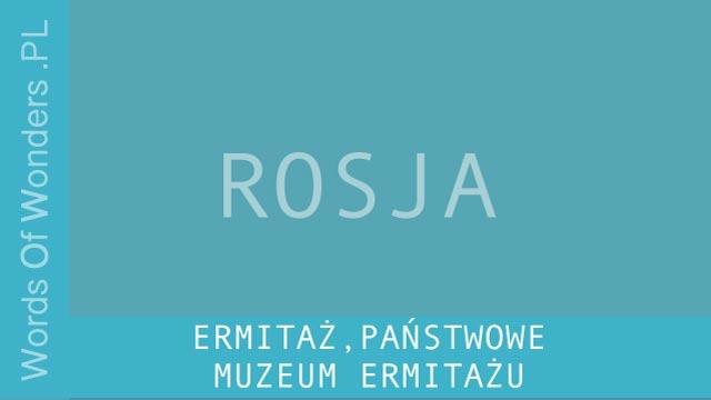 wow Ermitaż, Państwowe Muzeum Ermitażu