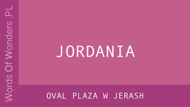 WOW Oval Plaza W Jerash