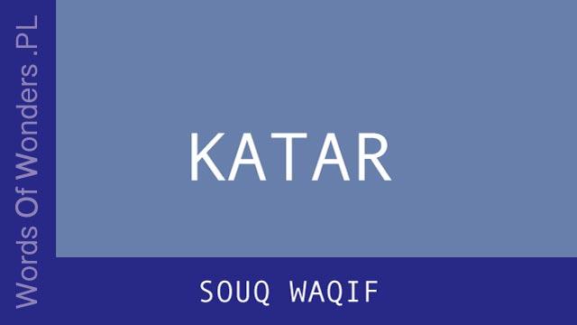 WOW Souq Waqif